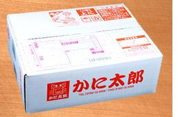 かに太郎箱