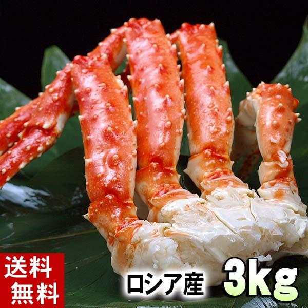 タラバ蟹 ボイル足
