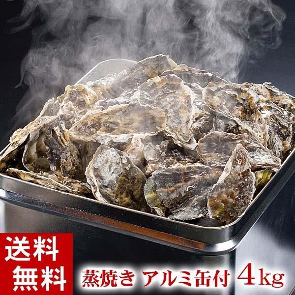 牡蠣貝の蒸し焼き