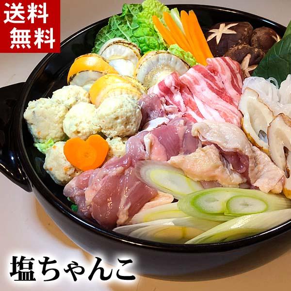 うまタレ塩ちゃんこ鍋セット