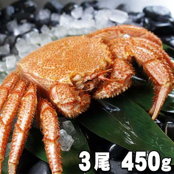 ボイル済み 冷凍毛蟹