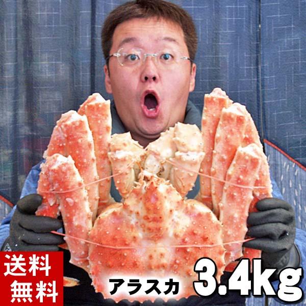 大型タラバ蟹