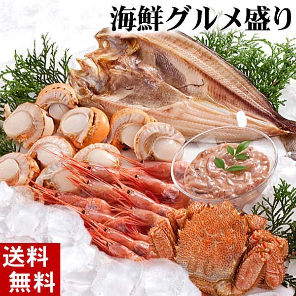 海鮮グルメ盛りセット