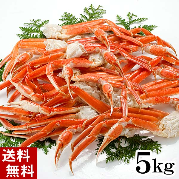 蟹食べ放題、ずわいガニ足