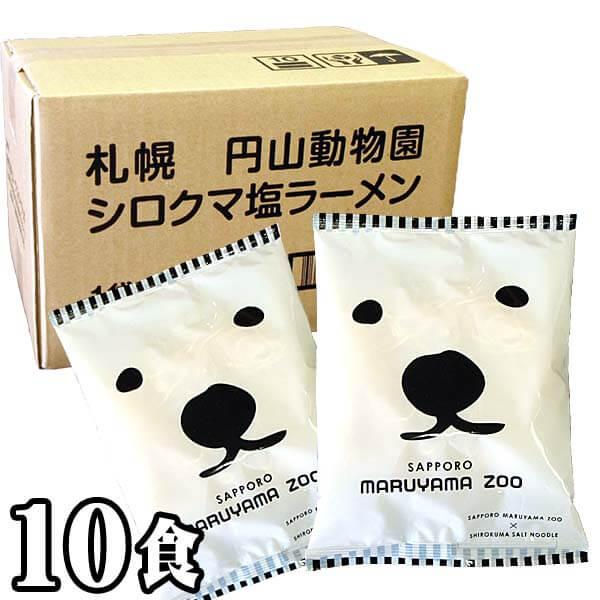 円山動物園インスタントラーメン 白くまラーメン
