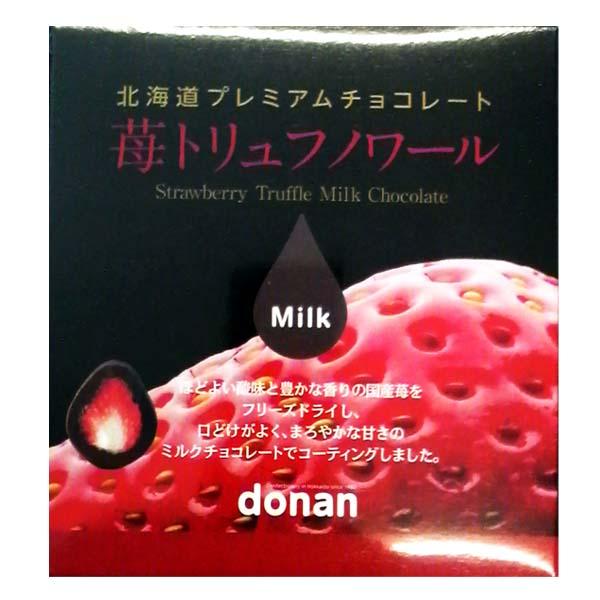 北海道苺トリュフ イチゴミルクチョコレート