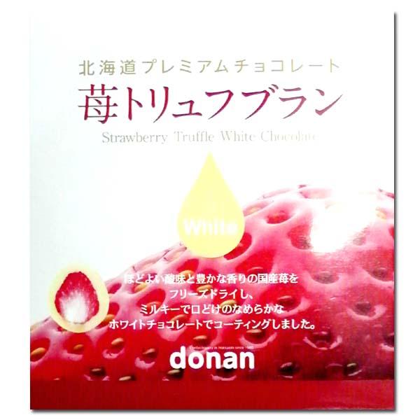 北海道苺トリュフ イチゴホワイトチョコレート