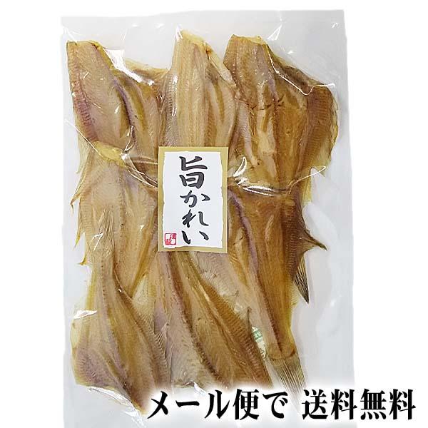 北海道の珍味、おつまみカレイ