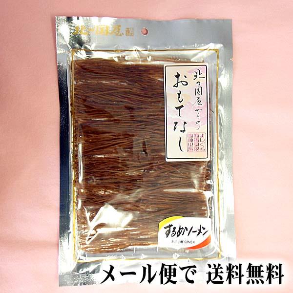 北海道の珍味、いかそーめん
