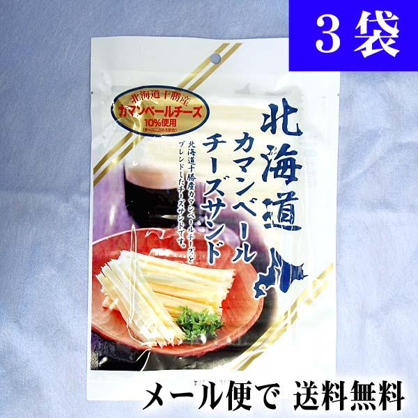 北海道十勝カマンベールチーズ鱈