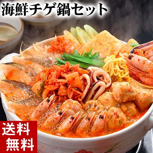 海鮮チゲ鍋セット