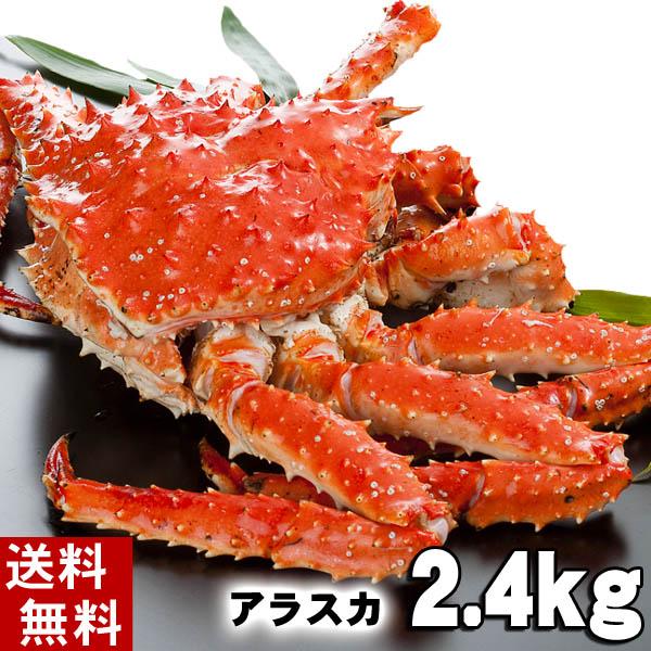 たらば蟹 ボイル冷凍